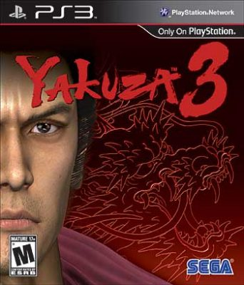 Yakuza 3 (PS3) Review