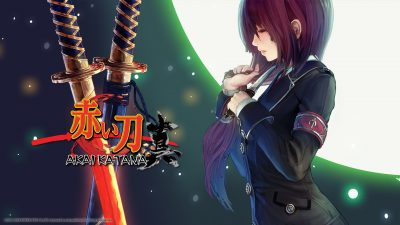 Akai Katana (Xbox 360) Review