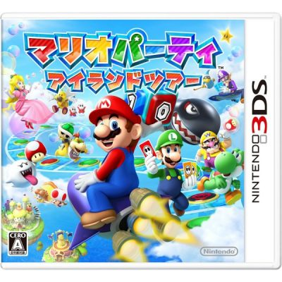 Mario Party: Island Tour (3DS) Review: Zero Times The Fun!