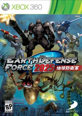 Earth Defense Force 2025 (Xbox 360) Review 4