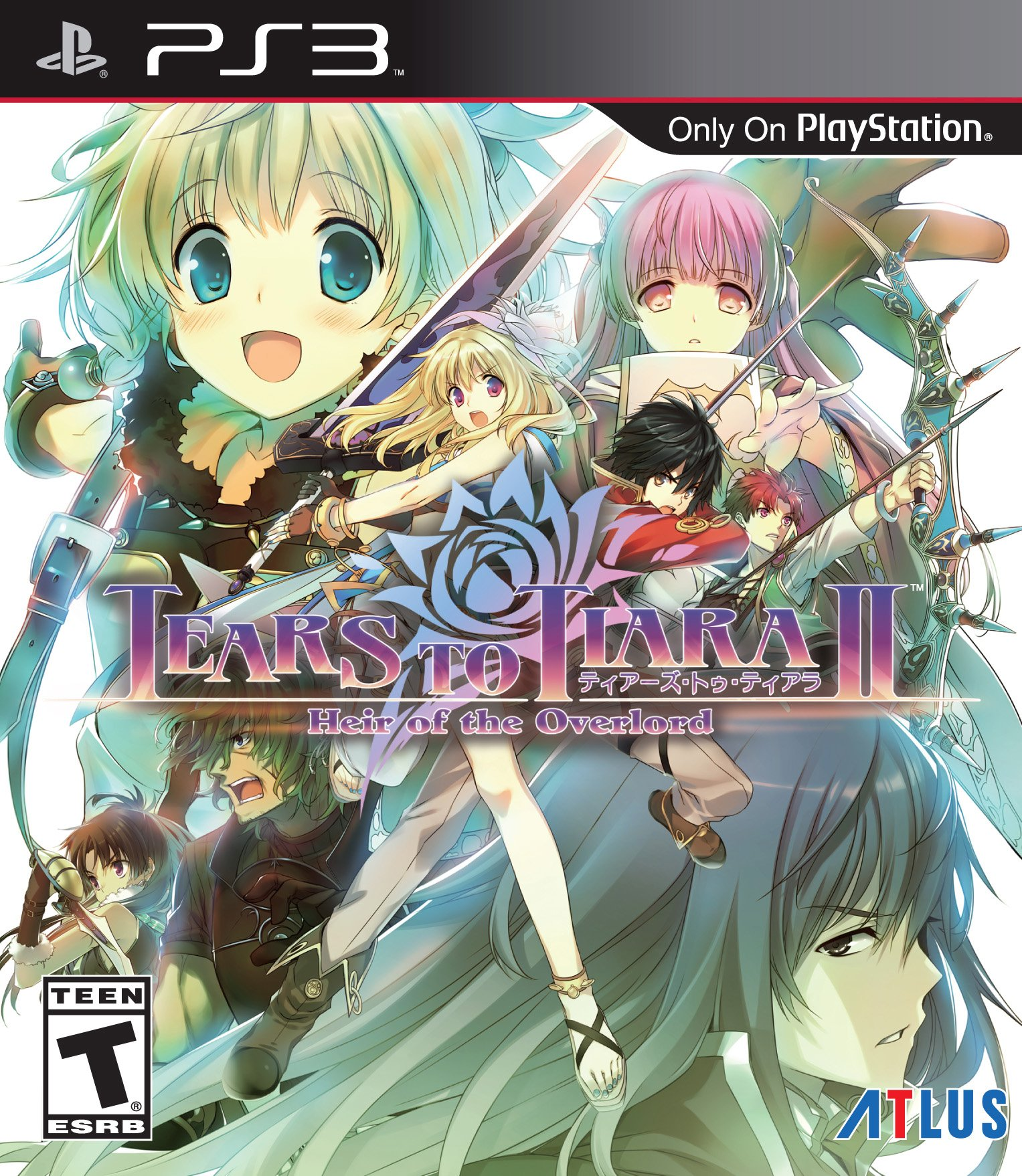 Tears To Tiara II: Heir Of The Overlord (PS3) Review 5