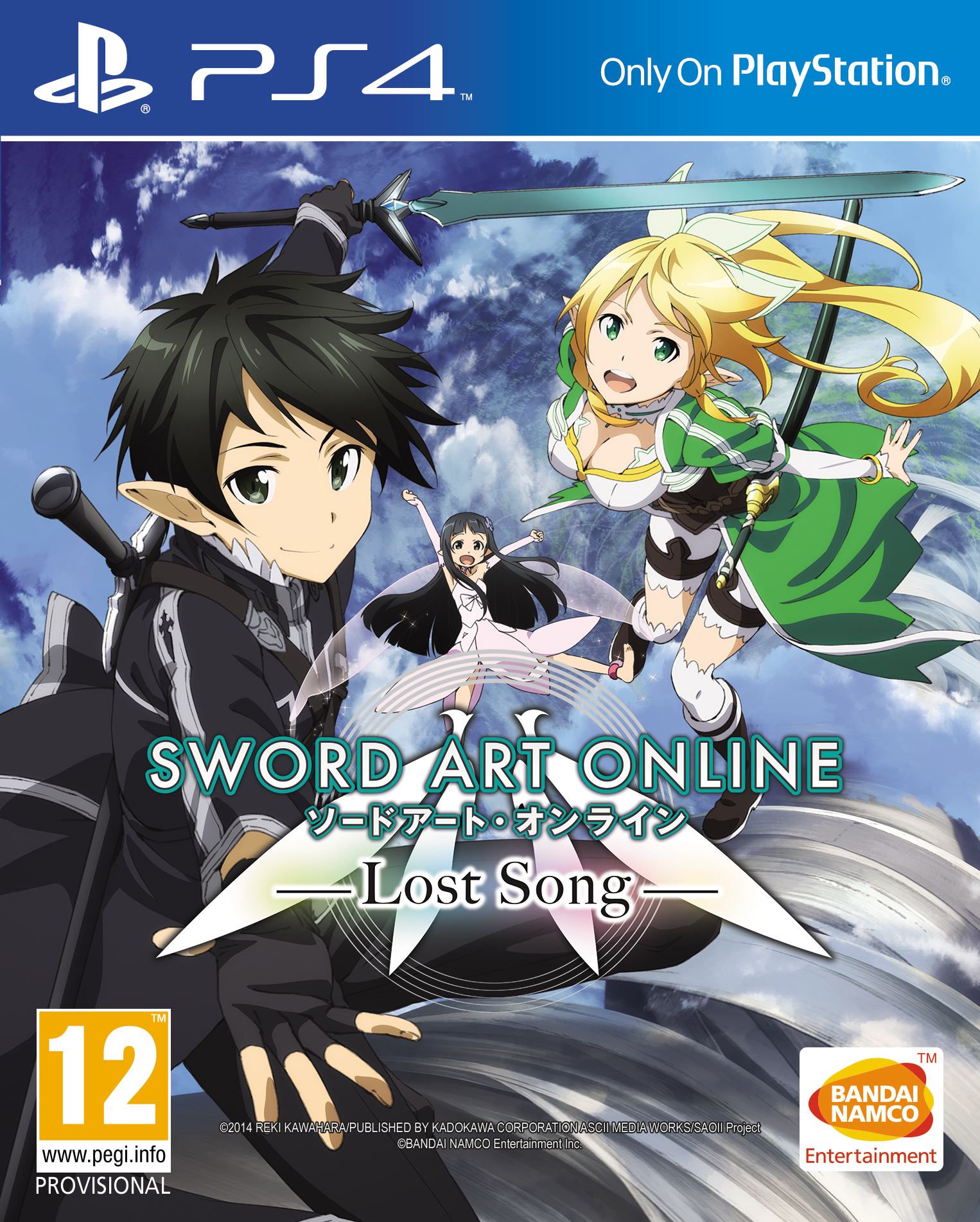 Sword Art Online: Lost Song (PS4) Review 5