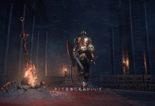 Nightmares galore in Dark Souls 3 launch trailer 3