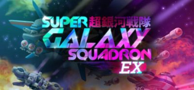 Super Galaxy Squadron EX (PC) Review 3