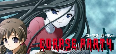 Corpse Party Review (PC) 6