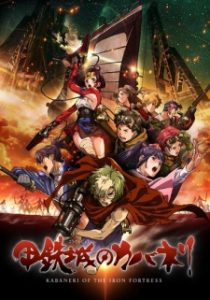 Kabaneri of the Iron Fortress (Anime) Review 10