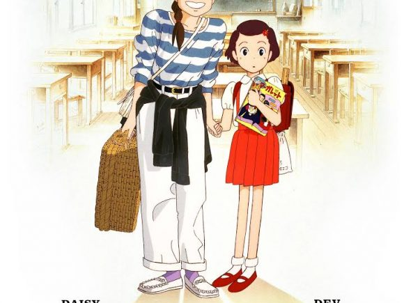 Only Yesterday (Movie) Review 7