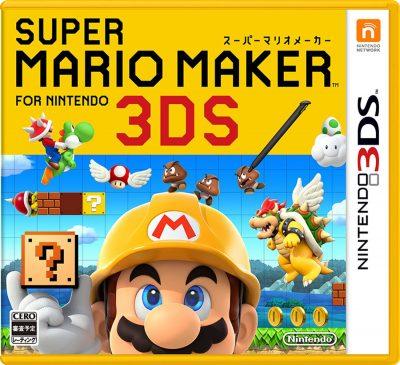 Super Mario Maker 3DS Review 5