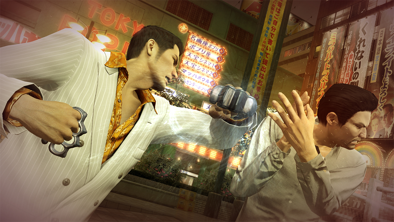 Yakuza Zero (PS4) Review