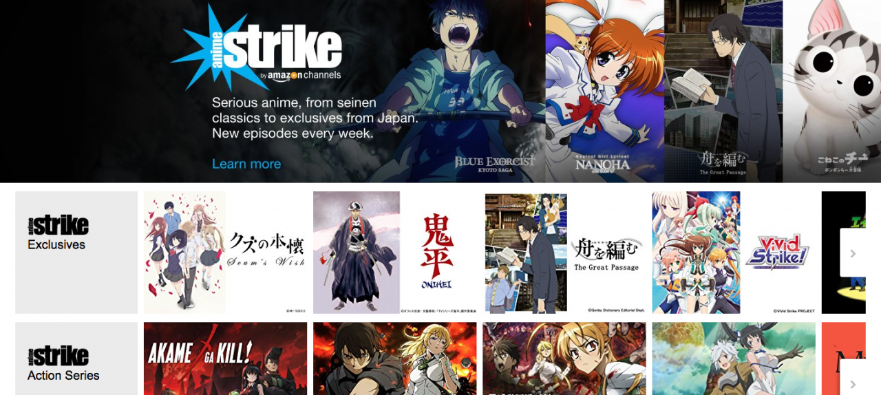 Opinion - Amazon's Anime Strike Doesn't Work 1