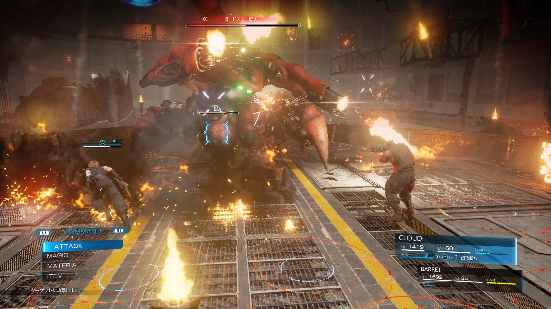 Nomura Reveals Final Fantasy VII Remake's Battle System 1