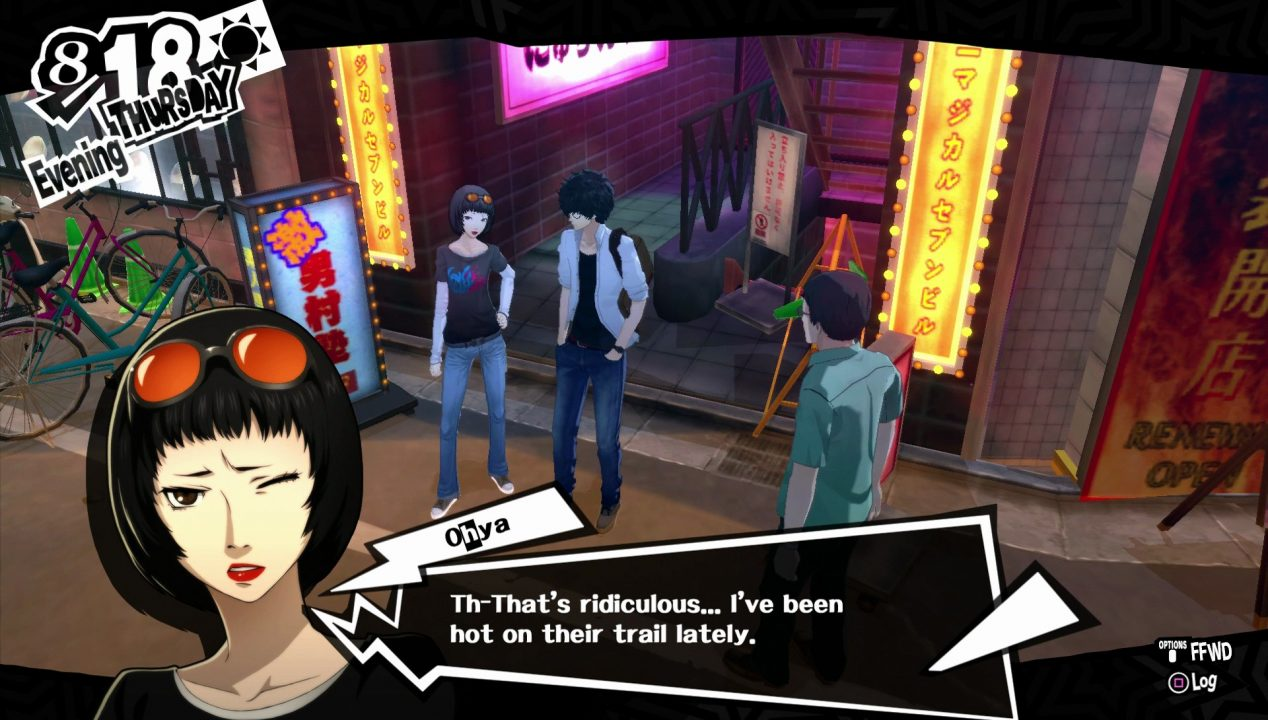Persona 5 Confidant Guide – Hifumi, Ichiko, Ichiko, and Tae