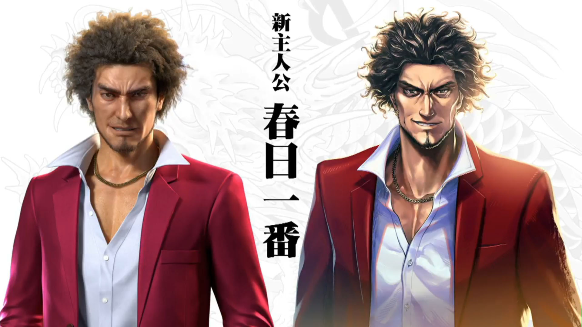 Sega Announces New Titles by Yakuza Studio