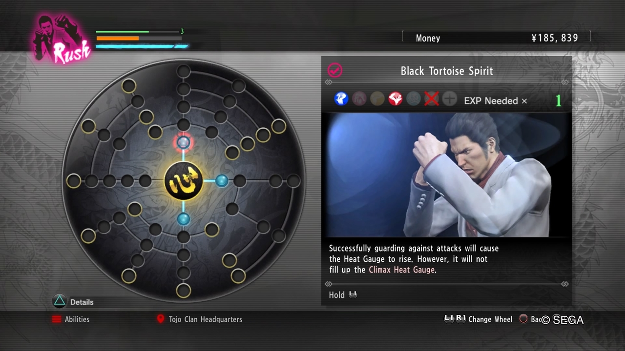 Yakuza Kiwami (PlayStation 4) Review: A Dragon Reborn 3