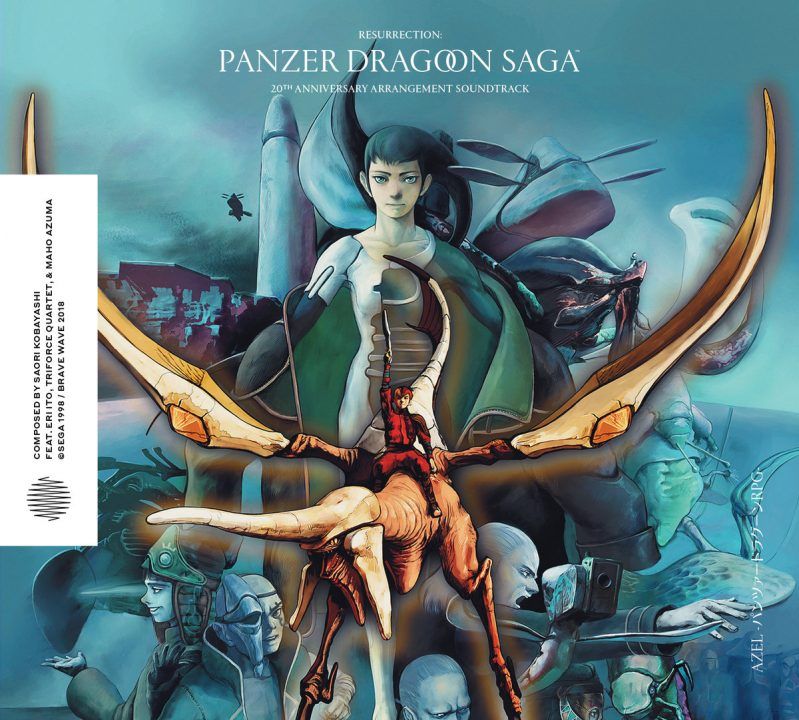 Resurrection: Panzer Dragoon Saga 20th Anniversary Arrangement Album Now Available