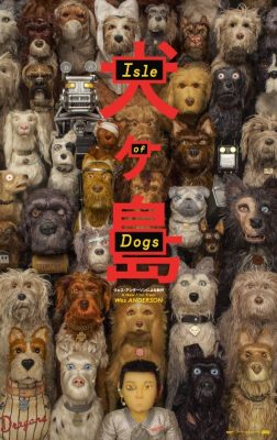 Isle of Dogs (2018) Review 5
