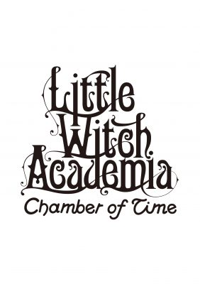 Little Witch Academia: Chamber of Time (PS4) Review 1