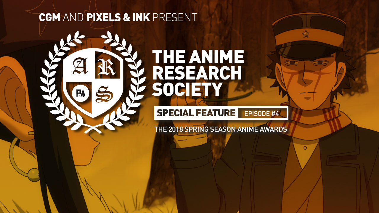 The Anime Research Society: Special Feature #4