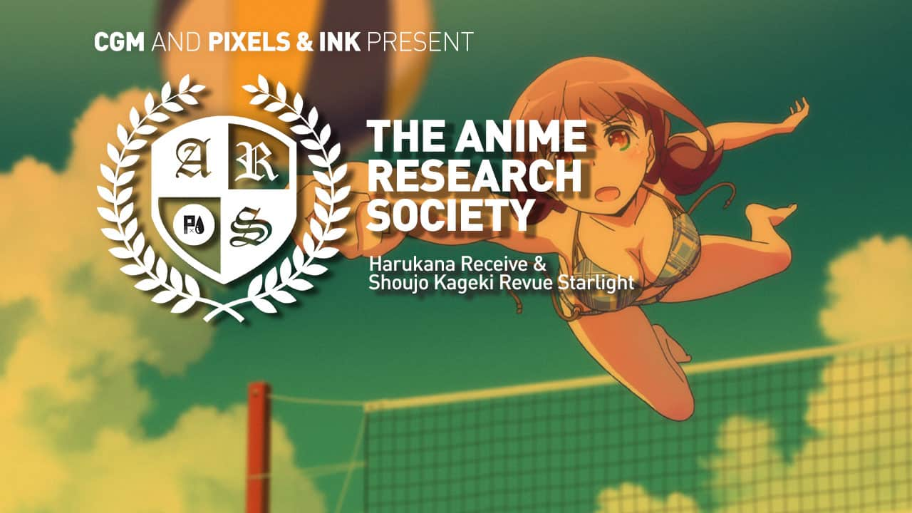 The Anime Research Society: Episode 14