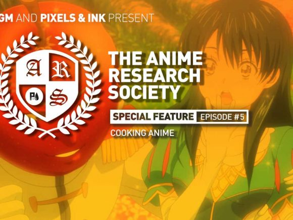 The Anime Research Society: Special Feature #5 1