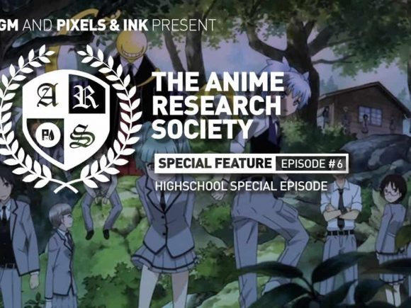 Anime Research Society Special Feature #6