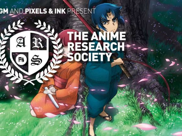 The Anime Research Society: Episode #18