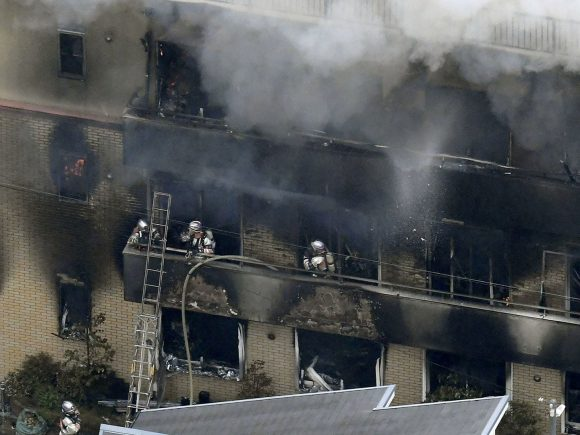 Horrific Arson Attack at Kyoto Animation Studio Kills 33 People; Injured At Least 36
