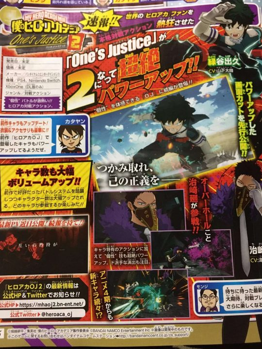 MHOJ2 Scan 09 26 19 - My Hero One's Justice 2 Is On Its Way