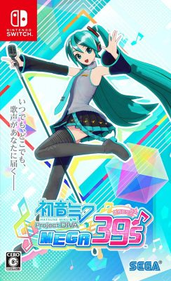 Hatsune Miku: Project DIVA Mega Mix (Switch) Review 1